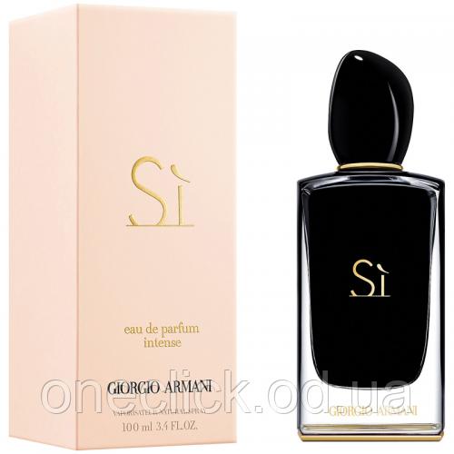 Женская парфюмерная вода Giorgio Armani Si Intense (Джорджио Армани Си  Интенс) - Oneclick. a0c954b55422a