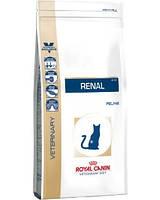 Роял Канин Ренал Royal Canin Renal сухой корм для кошек диета ХПН 4 кг