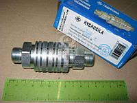 Муфта разрывная евро клапан двухсторонняя Н.036.50.000к S24 (М20х1,5) (производство Гидросила) (арт. QRC12-CM M20х1,5 M), ABHZX