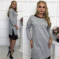 Нежное теплое платье Perry из ангоры украшено рюшей из сетки (2 цвета) 04636e30a0fa3