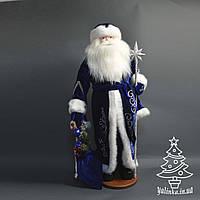 Дед Мороз большой 72 см с серебряным посохом 0560
