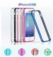 Бампер алюминиевый для iPhone 5/5S - Yoobao ARC metal border