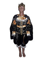 Детский карнавальный костюм Черный Король