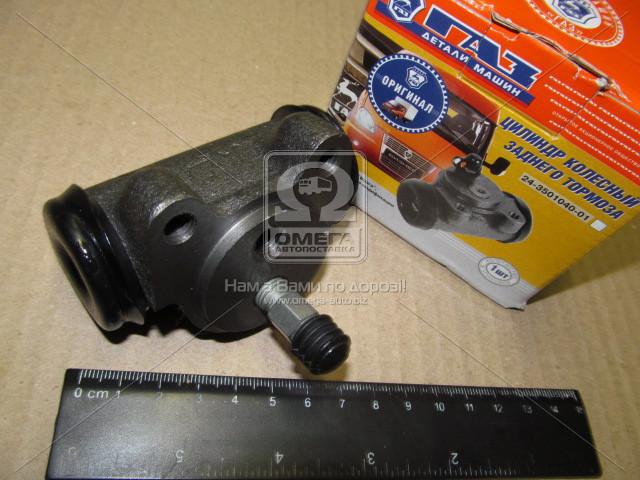 Цилиндр тормозной рабочий ГАЗ 31029 задн. d25мм (производство ГАЗ) (арт. 3102-3502040), ACHZX