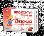 Дитячий,Рибний жир 35% Омега 3 Біо Контур,капсула зі смаком полуниці, 0,4 г*100 капс