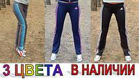 Женские спортивные штаны Адидас c лампасами, фото 1