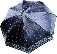 Зонт женский автомат DOPPLER модель 74665GFGMAU-2.