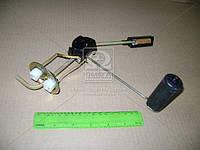 Датчик указателя уровня топлива М 2141 (металл. бак) (производство Точмаш) (арт. 11.3827000/БМ41), AAHZX
