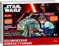 Космическая боевая станция STAR WARS 9880