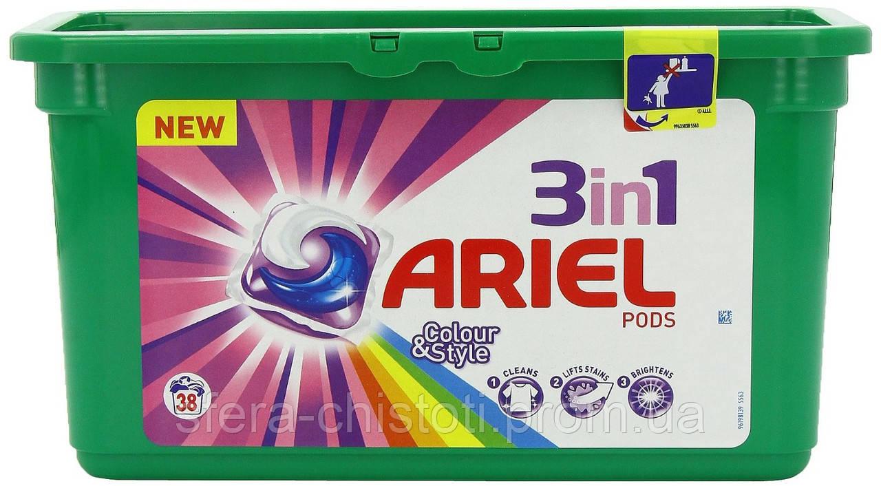 Универсальные гелевые капсулы для стирки Ariel 3 в 1 для цветного, 36 шт