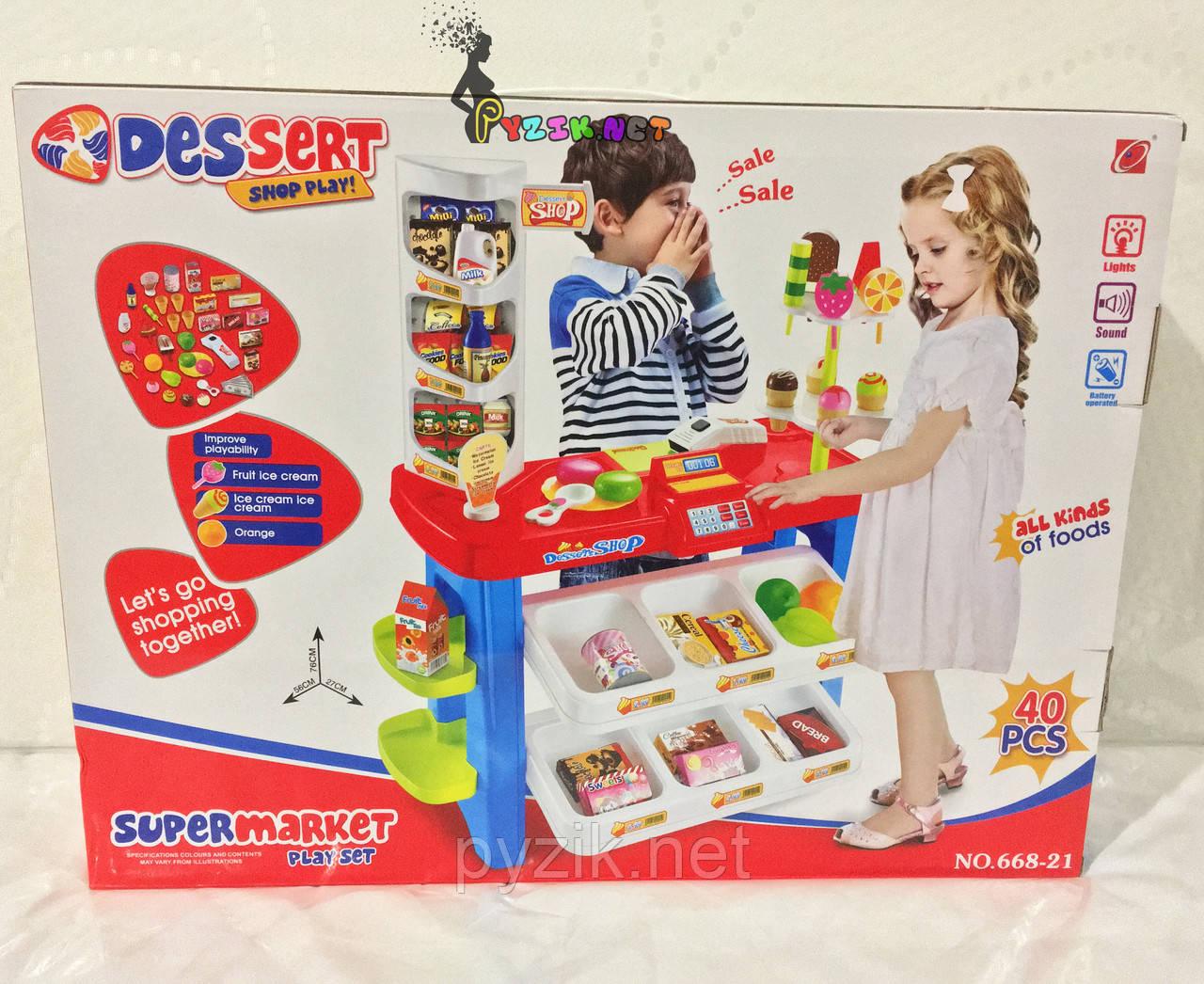 Игровой набор Супермаркет 668-21 Магазин сладостей