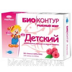 Детский,Рыбный жир  35% Омега 3 Био Контур,капсула со вкусом малины, 0,4г*100 капс