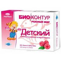 Детский,Рыбий жир 35% Омега 3 Био Контур,капсула со вкусом малины, 0,4г*100 капс