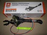 Рычаг переключатель передач с трубками  64221-1703410-01