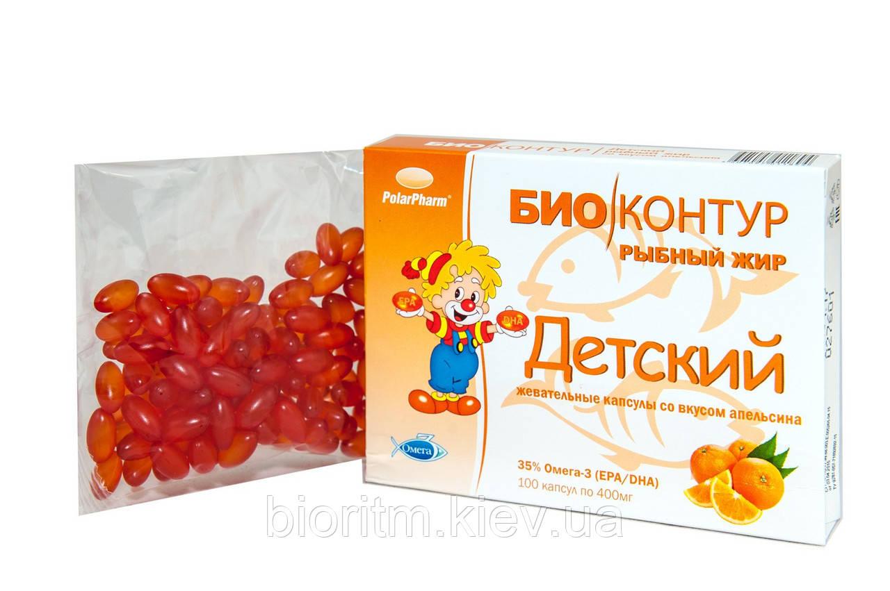 Дитячий,Рибний жир 35% Омега 3 Біо Контур,капсула зі смаком апельсина, 0,4 г*100 капс
