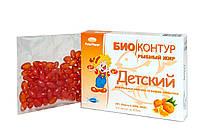 Детский,Рыбный жир 35% Омега 3 Био Контур,капсула со вкусом апельсина, 0,4г*100 капс