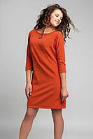 Женское теплое платье от производителя