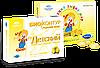 Рыбный жир детский 35% Омега 3 Био Контур,капсула со вкусом лимона, 0,4г*100 капс