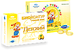 Дитячий,Рибний жир 35% Омега 3 Біо Контур,капсула зі смаком лимона, 0,4 г*100 капс