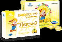 Рыбный жир детский 35% Омега 3 Био Контур со вкусом лимона, 0,4г*100 капс