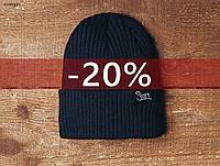 Зимняя шапка Staff черная, вязка резинка, KS0003-1