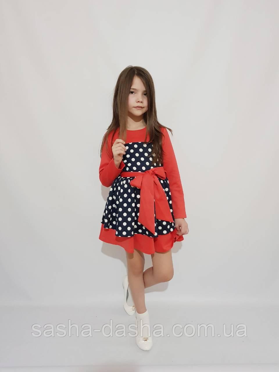 Нарядное платье для девочки. - Саша и Даша. Интернет-магазин детских  товаров, 44348c7e2a8