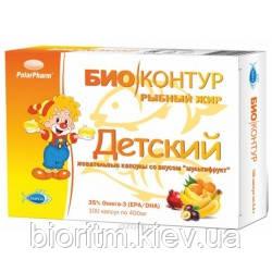 Детский Рыбный жир 35% Омега 3 Био Контур,капсула со вкусом мультифрукт, 0,4г*100 капс