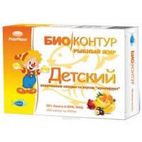 Детский,Рыбий жир 35% Омега 3 Био Контур,капсула со вкусом мультифрукт, 0,4г*100 капс