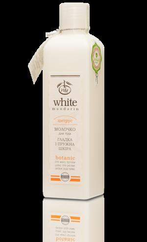 Молочко для тела Гладкая и упругая кожа серии Цитрус, 250 мл