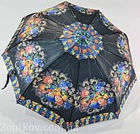"Женский зонт полуавтомат сатин от фирмы ""Lantana"""
