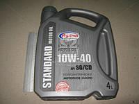 Масло моторн. Агринол 10W-40 SG/CD (Канистра 4л) 4110789933