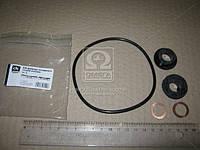 Ремкомплект фильтра топливного МТЗ тонкой очистки  (арт. DK-1379)