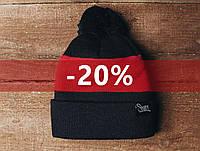 Зимняя шапка Staff c помпоном, красная полоса, KS0042
