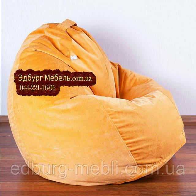 Кресло мешок оранжевое