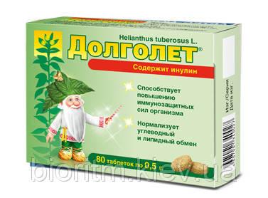 Долголет, 80 таб. по 0,5 г.(диод Россия)