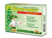 Долголет, 80 піг. по 0,5 р.(діод Росія)