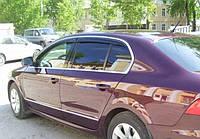 Дефлекторы стекол Skoda Superb II 2008+