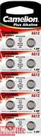 Батарейка Camelion AG12 (LR43, G12, LR43, 186, SR43W, GP86A, 386) 10шт Цена 1шт