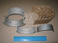 Вкладыши коренные 0.75MM HL/PASS-L (комплект) MAN D2566/D2866/76/ MB R6 OM407/427/44 (производство Glyco) (арт. H992/7 0.75MM), AHHZX