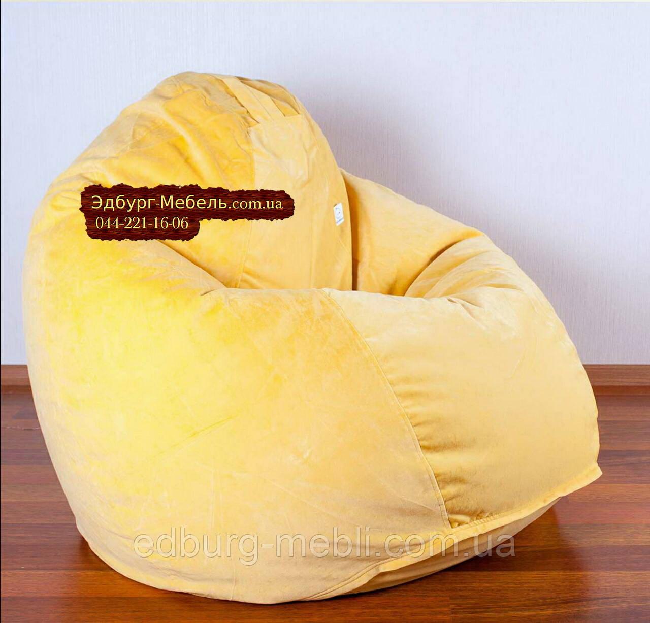 Крісло мішок груша Флок жовтий