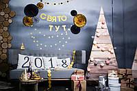 Золотой набор декора для Нового Года