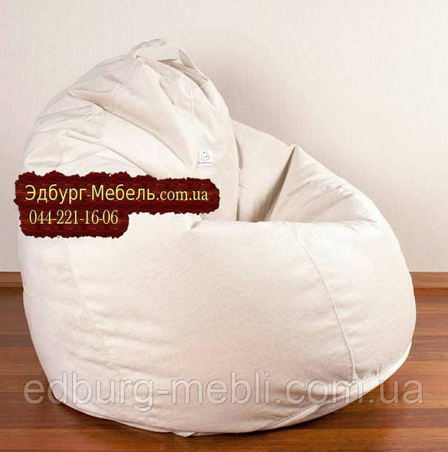 Белое кресло мешок