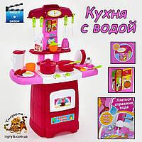 Детская кухня с водой, кухня  игрушечная - кухня со звуковыми и световыми эффектами