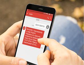 SMS уведомления