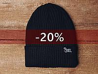 Зимняя шапка Staff черная, вязка резинка, KS0003-3