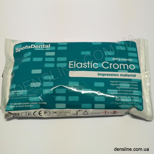 Альгинатная оттискная масса Elastic Cromo 450г (SpofaDental) NaviStom