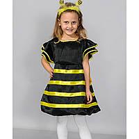 Детский Карнавальный и Новогодний костюм Пчелка