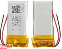 Аккумулятор для Apple iPod Nano 6G, 616-0531