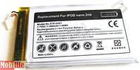 Аккумулятор для Apple iPod Nano 2G, 616-0292