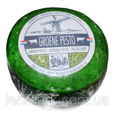 Сыр голландский авторский Berkhout Natural Pesto Песто, 1шт